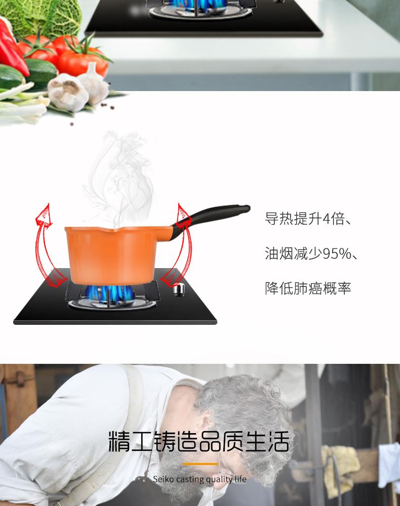 橙色奶锅详情页 (7).jpg