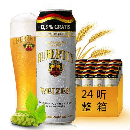 德国白啤酒