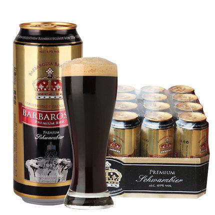 黑啤酒纯麦
