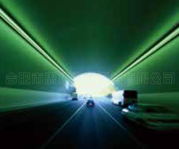 隧道变形监测