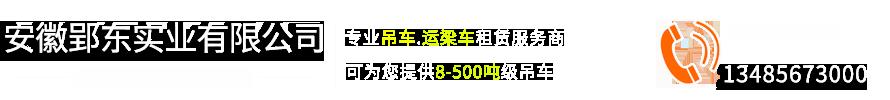 5360彩票