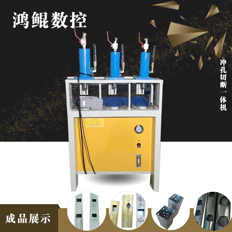 半自动切断机 方管手动液压切断机 角钢半自动切断机