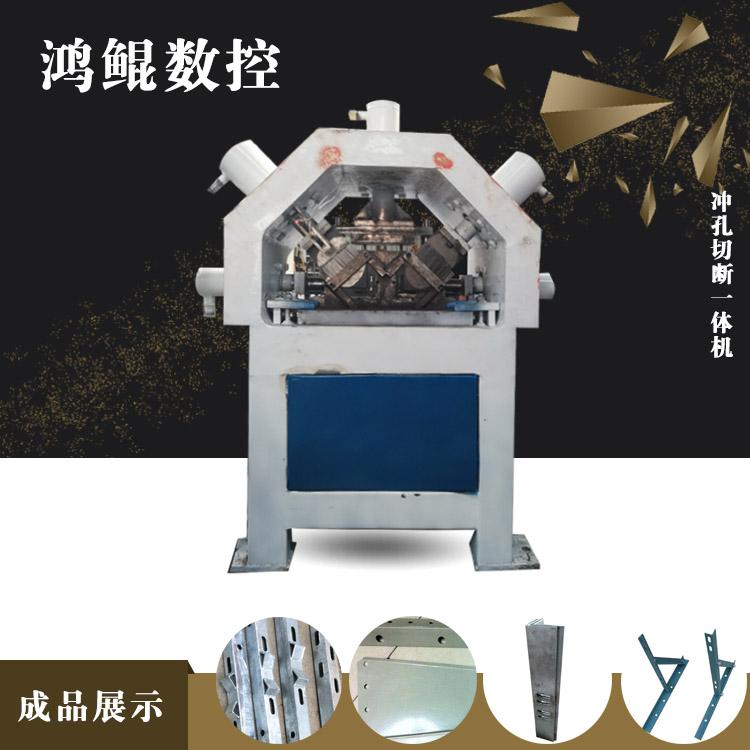 小型液压冲孔机 角铁数控冲孔机