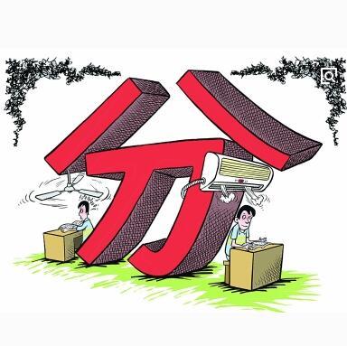 """2019届单招""""文化+面试培训.普通班"""""""