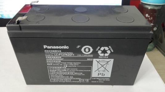 松下蓄電池3.jpg