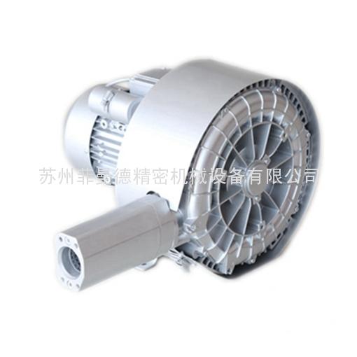 单相220v旋涡气泵(双叶轮风机)