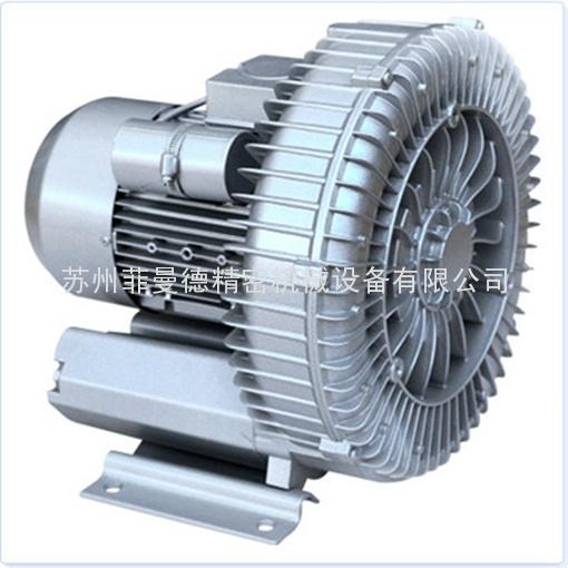 单相220v旋涡气泵(单级风机)
