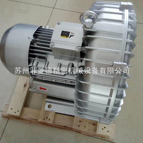 漩涡气泵HG2200SB.jpg