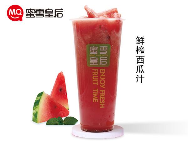 鮮榨西瓜汁.jpg