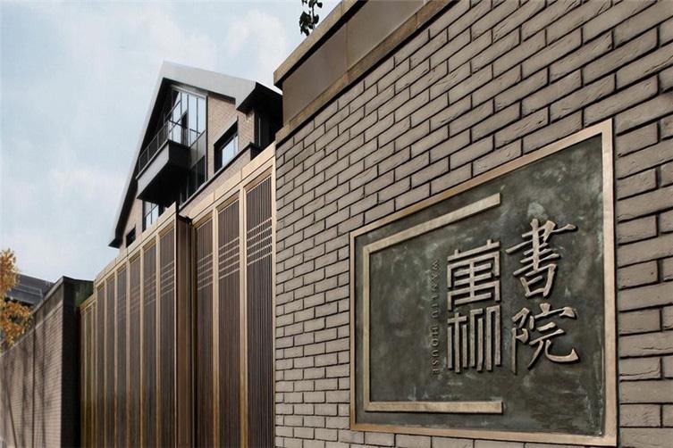 北京万柳书院