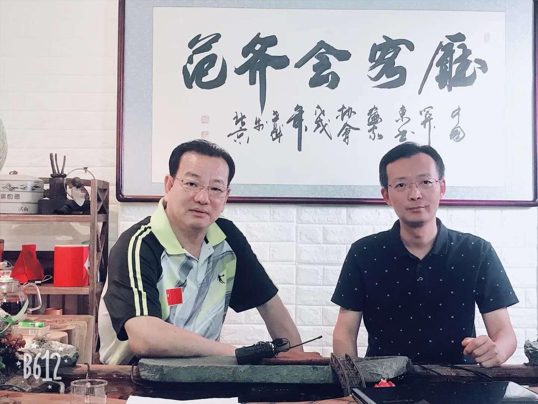 着名文化学者、中国管子研究院院长、清华大学范庆骅教授与石家庄现代