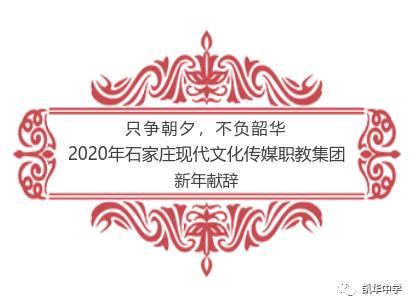 微信圖片_20200101225858.png
