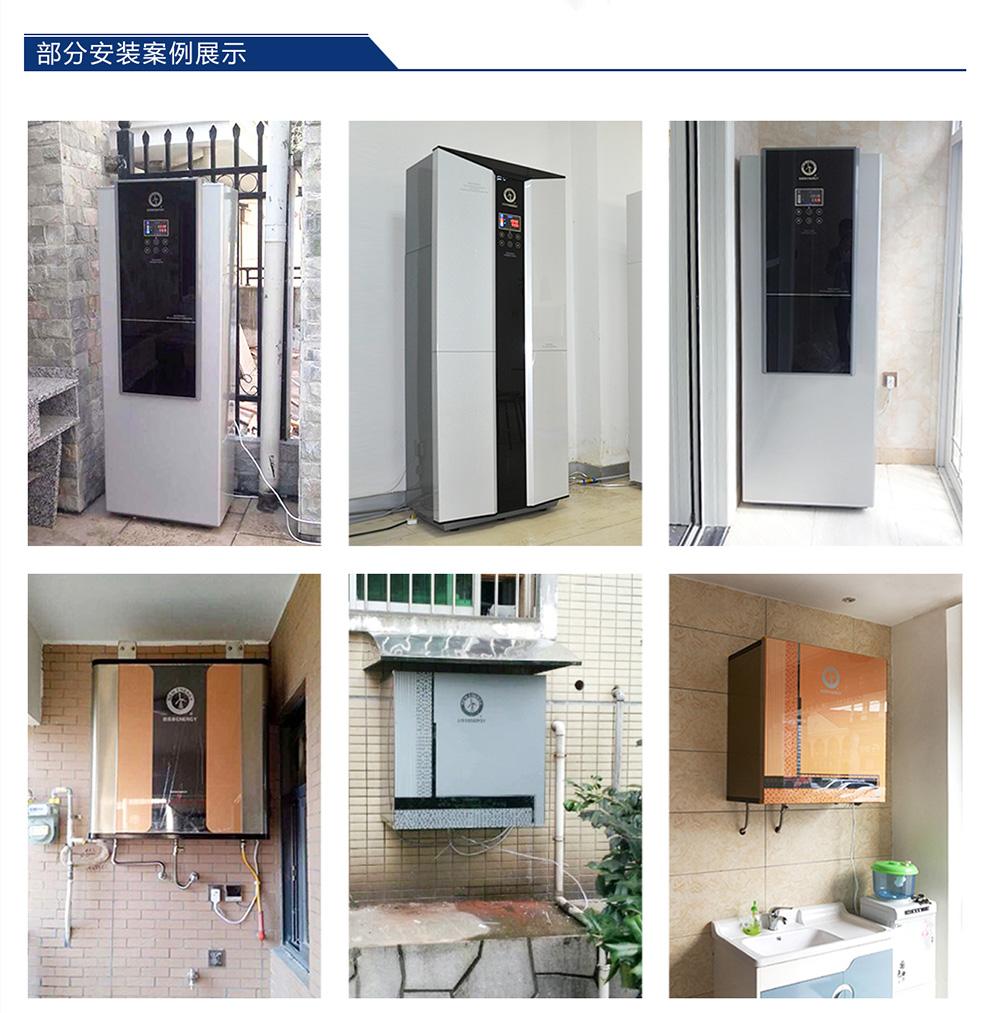 家庭空气能热水器安装案例