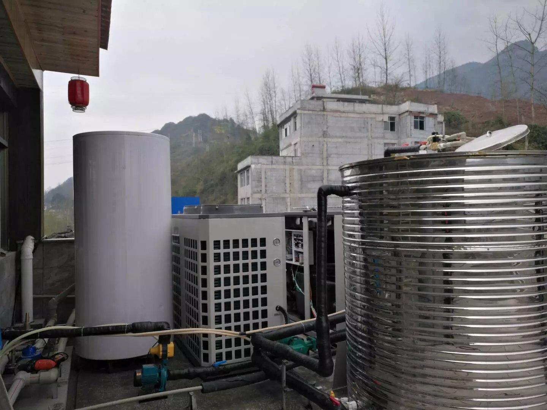 濯水古镇宾馆空气能中央空调+热水项目