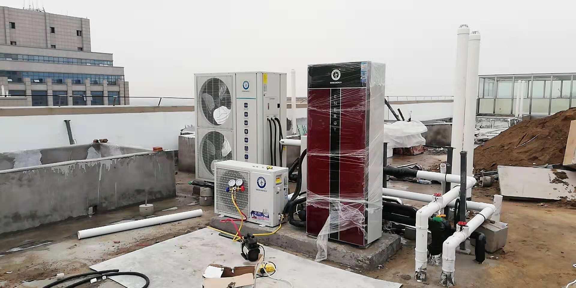 空气能地暖空调热水三合一