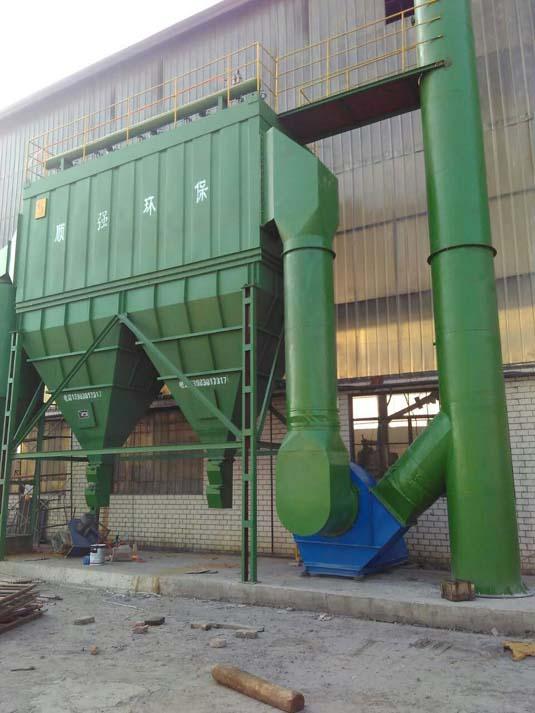 贵州黄果树铝厂熔铝炉烟气治理项目