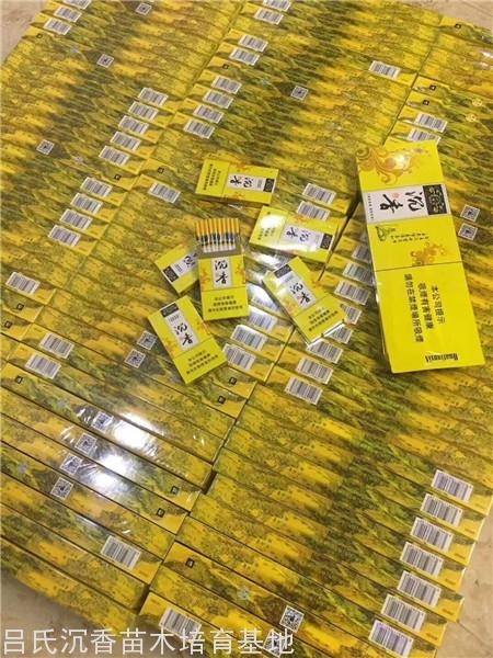 金砖彩票网烟
