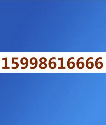 手机四连号价格_大连手机靓号网总号单_移动号码联通电信手机号码_AAAA ABCDE_大连 ...