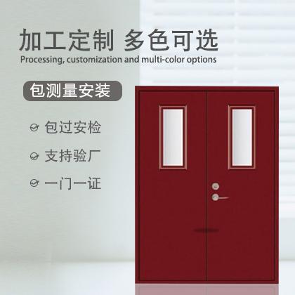 鋼木免漆防火門產品展示圖a.jpg