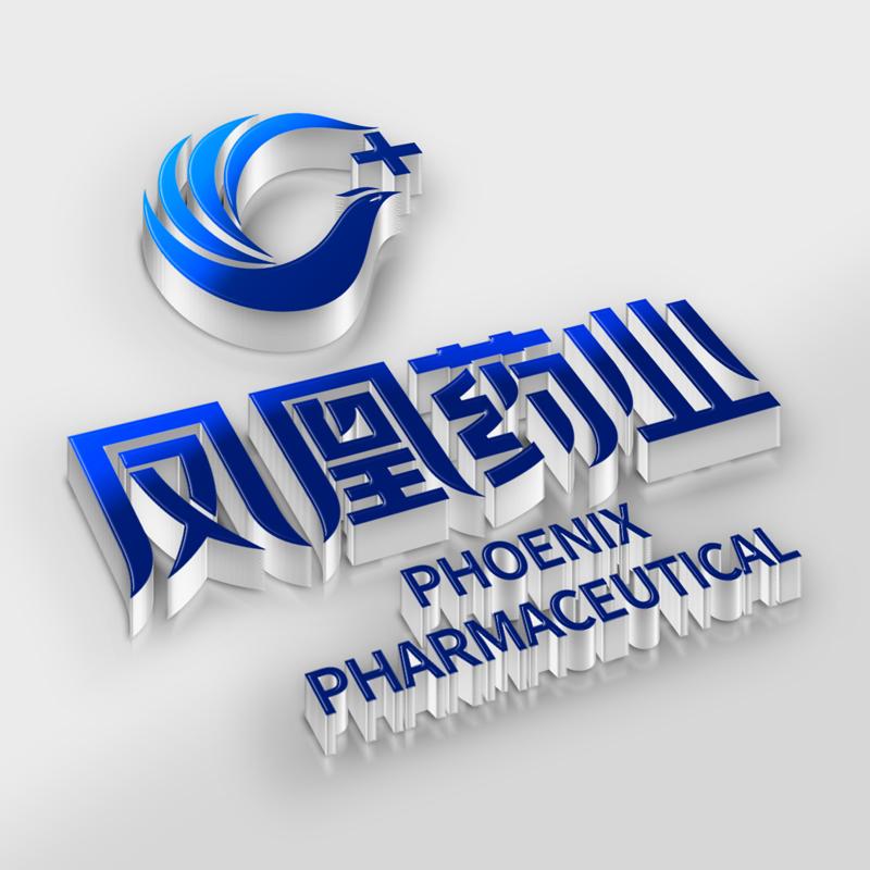 鳳凰藥業標志設計,藥品logo,藥店,藥業logo