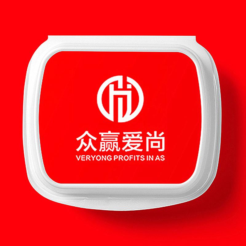 影山浮水,旭日東升——愛尚美食廣場logo設計案例賞析