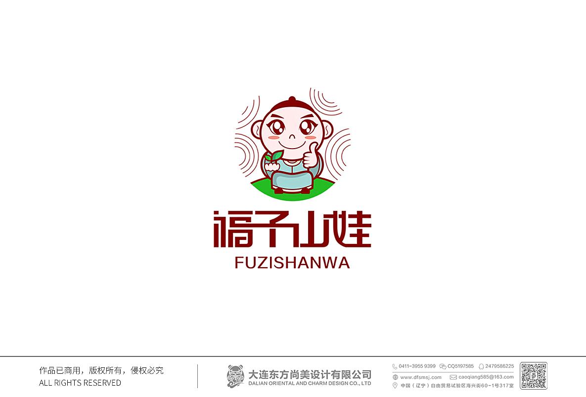 福子山娃標志設計,超市logo,貿易LOGO設計,商貿標志
