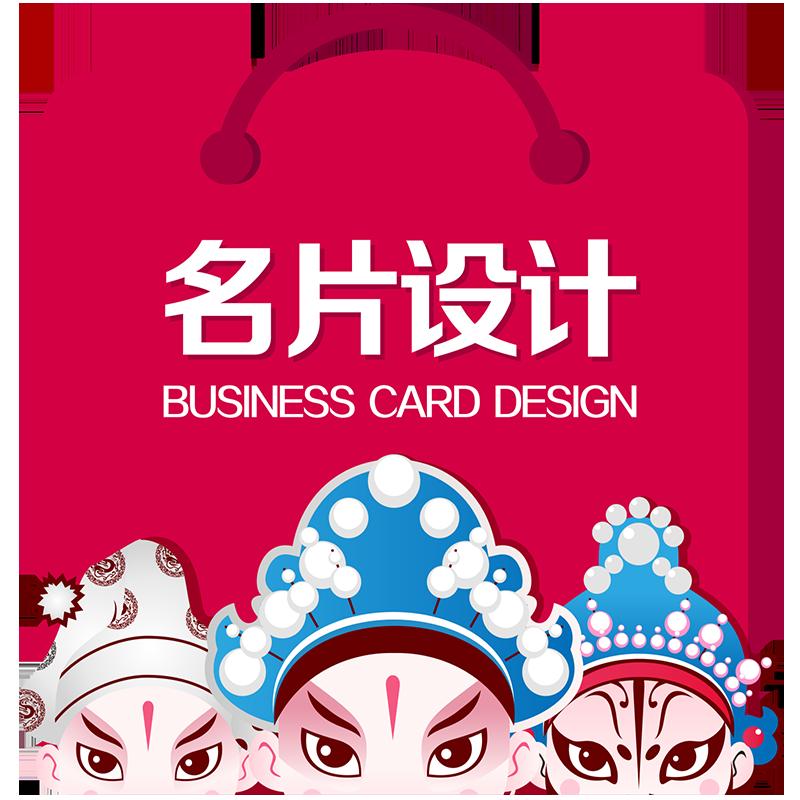 名片制作/创意名片设计/高档名片印刷/双面/商务卡片定制