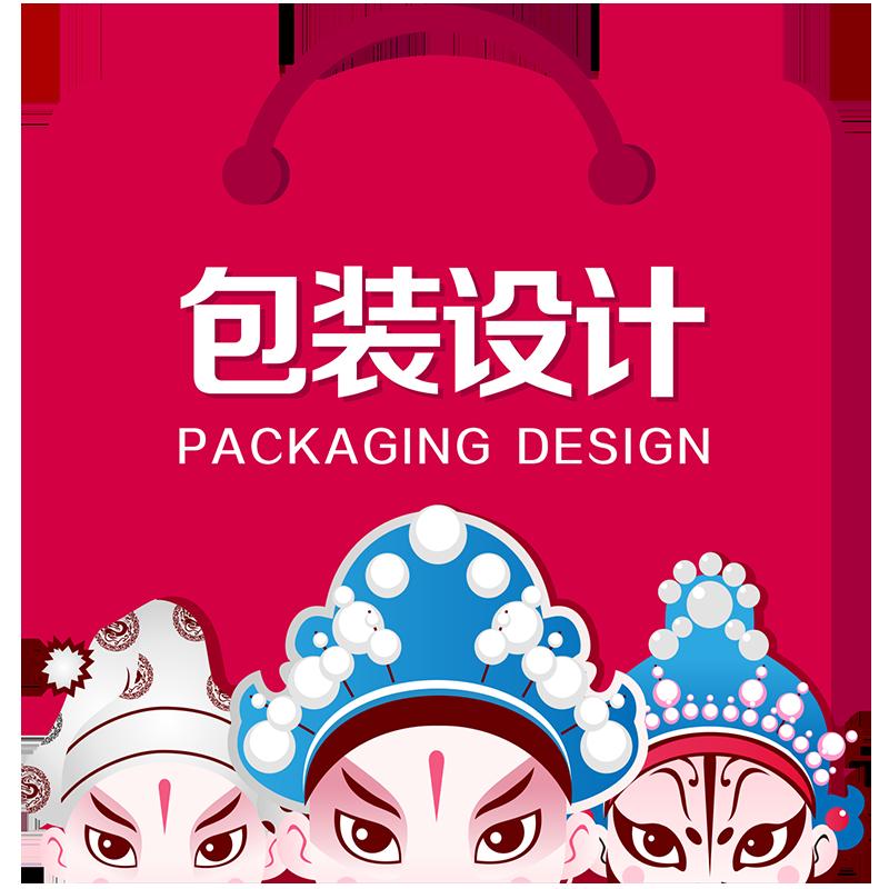 包装设计/产品包装/纸包装/包装盒/包装袋/视觉营销方案/原创