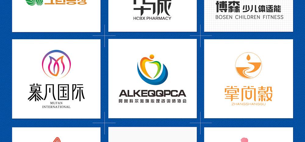 顏色修改版-企業標志-1-_20.jpg