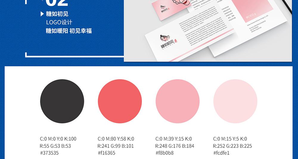 顏色修改版-企業標志-1-_26.jpg