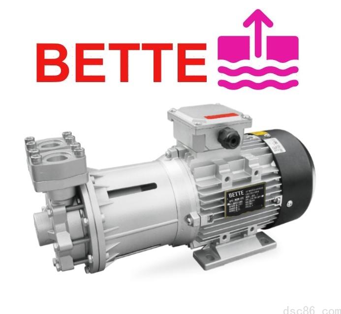 磁力驱动热水旋涡泵