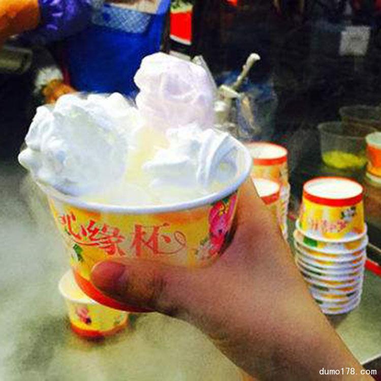 千变冰淇淋之情侣心缘