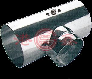 对接焊承插焊过渡异径三通