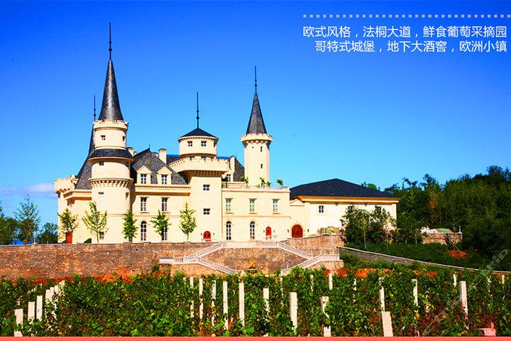 密云张裕爱斐堡国际酒庄7.jpg