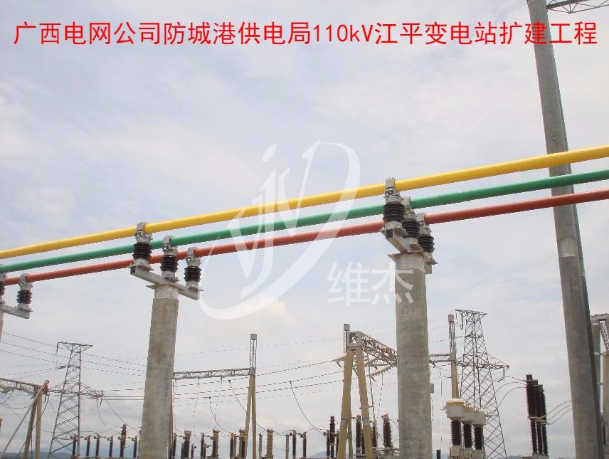 广西电网公司防城港供电局110kV江平变电站扩建工程