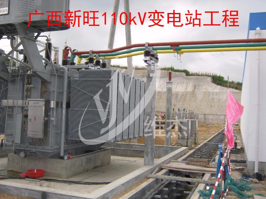 广西新旺110kV变电站工程