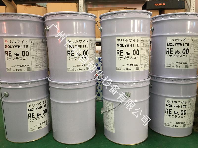 日本原装MOLYWHITE RE NO.00工业机器人专用润滑油脂