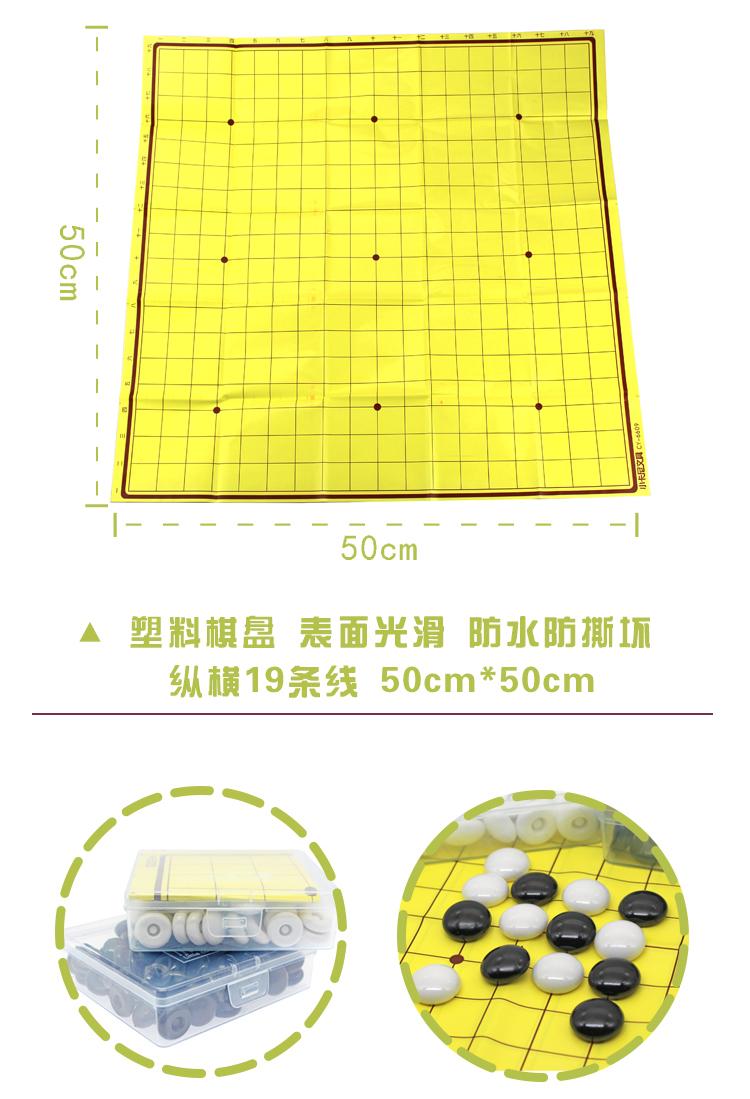 CY-6609_04.jpg