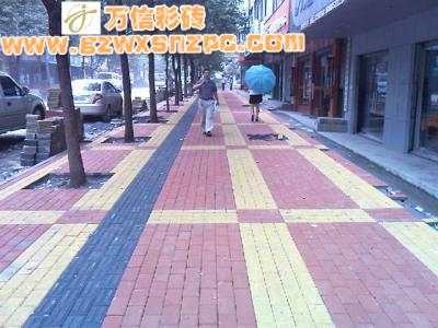 人行道砖施工图