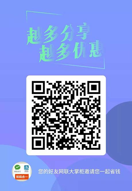 微信图片_20181029111711.png