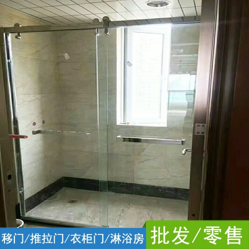 合肥淋浴房定做案例
