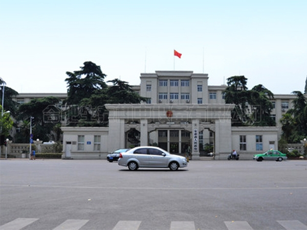 安徽省人民政府