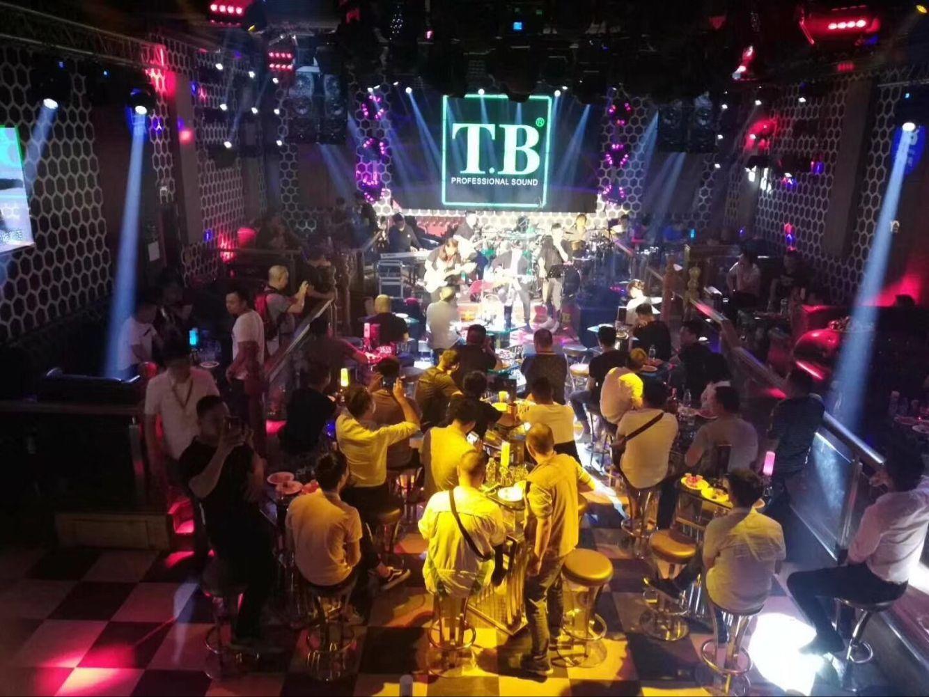 TB酒吧3.jpg