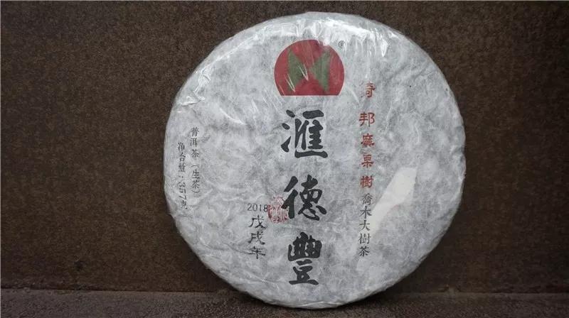 【实力干货】12年再现极致细腻的贡茶——倚邦