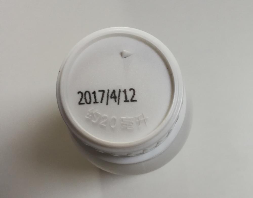 科予特喷码机-农药瓶盖样品