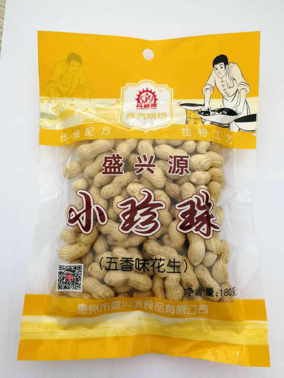五香味花生/小珍珠/180g