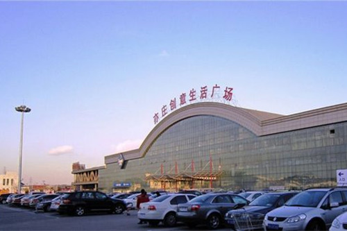 英超直播在线观看免费英超 视频控制系统-北京亦庄创意生活广场