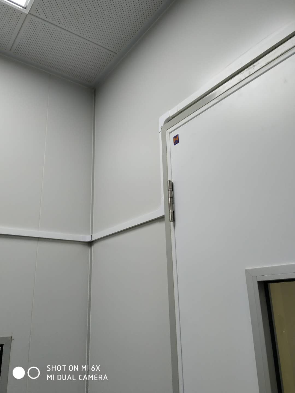 電子顯微鏡磁場消除系統.jpeg