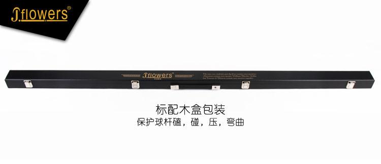 JSK-302