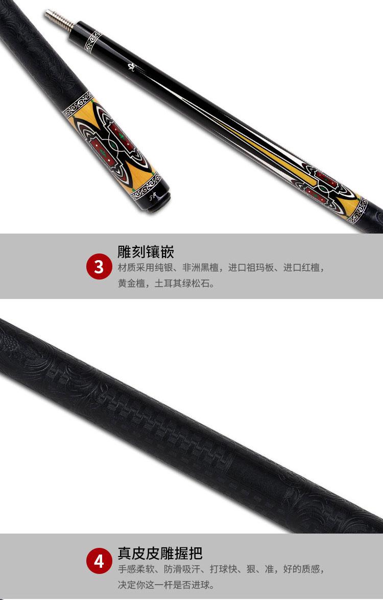 BF-807/火麟剑